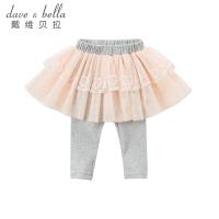 [2件3折价:78.9]戴维贝拉春季新款女童打底裤子 宝宝假两件裙裤DB7871
