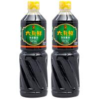 【包邮】[酱油]欣和 六月鲜特级酱油1L*2瓶 非转基因脱脂大豆酱油