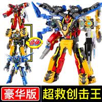 巨神战击队3超救分队玩具 豪华版冲锋战击王变形机器人儿童玩具男孩 奥迪双钻 正品专卖