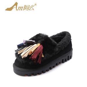 【冬季清仓】阿么流苏豆豆鞋加厚雪地靴牛皮防滑加绒保暖棉鞋面包鞋女靴子