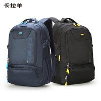 卡拉羊双肩包男女中学生大学生书包高中生大容量休闲韩版潮旅行包CX5566