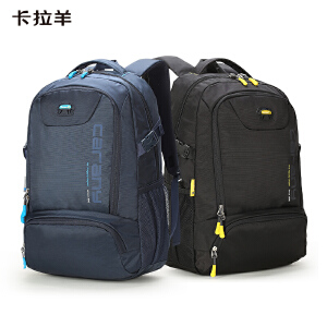 【2件5折】卡拉羊双肩包男女中学生大学生书包高中生大容量休闲韩版潮旅行包CX5566