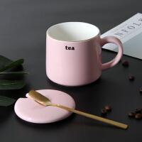 创意潮流简约陶瓷马克杯咖啡杯带盖勺牛奶办公室水杯子女ins北欧