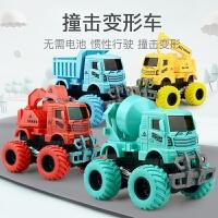 儿童惯性四驱越野车撞击变形玩具车宝宝工程小汽车模型2-5岁男孩