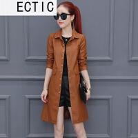 ECTIC 女装中长款皮衣2018春季新款韩版时尚加棉风衣气质外套PU皮大衣女