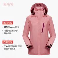 冬季冲锋衣男女三合一两件套户外加绒加厚登山服防水防风外套潮牌