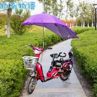 物有物语 电动车遮阳伞雨蓬 电瓶车雨伞雨棚紫外线防晒伞遮阳罩遮阳棚摩托车雨伞遮阳两用伞