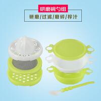 小白熊多功能研磨碗勺组 食物调理器 榨汁研磨餐09061 宝宝研磨碗