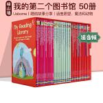 【送音频】我的第二个图书馆50册 Usborne 原版英文 My Reading Library 尤斯伯恩 阅读分级读