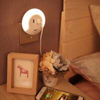 led小夜灯泡USB卧室床头迷你光控感应墙壁灯