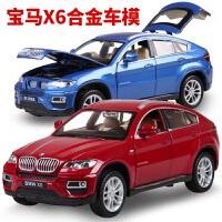 仿真儿童合金小汽车模型玩具车宝马X6模型声光回力车