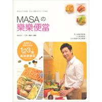 【正版现货】MASAの��繁惝�:�N房新手快�份p��W123道美味便��菜 山下�伲�MASA) 9789868712249