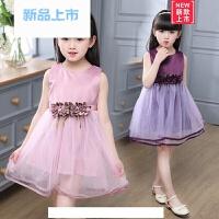 女童连衣裙夏装2018新款韩版中小童蓬蓬纱裙夏季儿童背心公主裙子