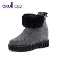 依思q冬季新款厚底内增高棉靴反绒皮雪地靴