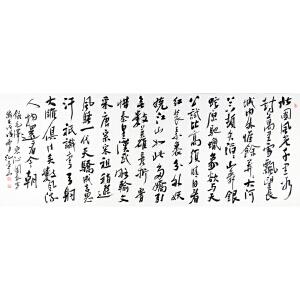纪志华 沁园春 著名书画家 有作者本人授权 1.8米 已装裱不含画框
