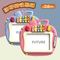 大号敲琴磁性画板儿童玩具磁性宝宝写字板幼儿益智涂鸦磁力笔可擦