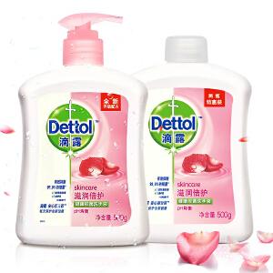 【限时满赠】滴露(Dettol)健康抑菌洗手液 滋润倍护 500g/瓶*2特惠装