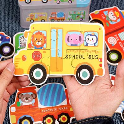 幼儿童宝宝大块简单拼图积木男女孩1-2-3周岁早教益智力开发玩具 专为低龄宝贝设计适合抓握 无毛刺方便收纳