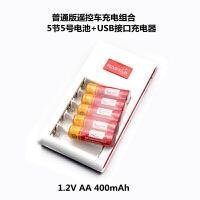 生日礼物星辉娱乐1:14遥控车机器特犬杜高狗USB充电电池组合5号电池72900