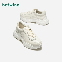 【5.23-5.25 1件3.5折】热风男士时尚休闲鞋H42M9130