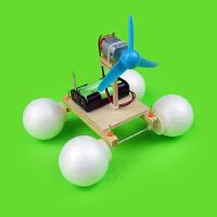 DIY科技小制作小发明 水陆两用两栖车 中小学儿童手工艺拼装材料