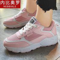 粉色运动鞋2018新款女鞋子可爱韩版潮鞋百搭休闲鞋