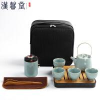 汉馨堂 茶具套装 哥窑陶瓷旅行茶具套装便携式快客杯一壶4杯配旅行包简约茶壶茶具套装