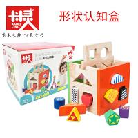【当当自营】卡木灵益智木玩早教积木玩具形状认知盒F419