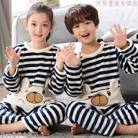 儿童睡衣男童法兰绒秋冬加厚珊瑚绒女童中大童小孩宝宝家居服套装