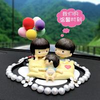 汽车创意摆件可爱车载娃娃装饰品车内车子上小玩偶公仔摆饰