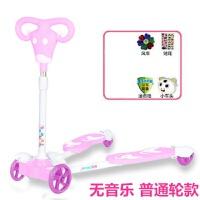 滑板车剪刀儿童2-3-6岁4四轮宝宝蛙式男孩女孩划板踏板滑滑溜溜车
