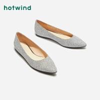 热风小清新女士休闲单鞋H24W9119