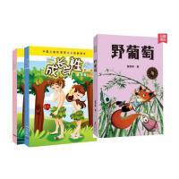 成长与性绘本上下全2册胡萍+ 野葡萄儿童性教育绘本书籍4-6-10岁幼儿性教育启蒙绘本 青少年小学生性教育读本女孩男孩