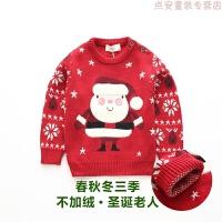 女童毛衣加厚秋冬装新款韩版儿童装男女宝宝套头针织衫圣诞毛衣