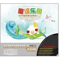 原�b正版 �典唱片 黑�zCD 童�{��@:中�A趣味童�{精�x2(2CD) 套�b