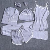 春秋短袖真丝睡衣女夏季七件套女士长袖吊带冰丝绸家居服7件套装