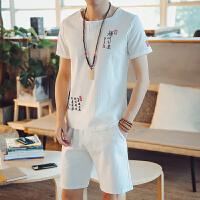 休闲套装男跑步健身服运动装运动套装男亚麻夏季情侣套装男装运动服男
