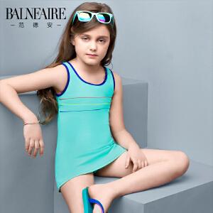 范德安裙式防晒儿童连体泳衣 中大童可爱宝宝女童学生沙滩泳装