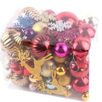 20180528045517924圣诞节装饰品多多包装饰球70只桶装彩球圣诞树挂件亮光球圣诞球