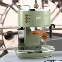 Delonghi/德龙 ECO310 半自动咖啡机意式泵压式家用不锈钢