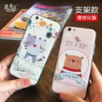 苹果6S手机壳iphone6plus手机套6卡通手机壳iphone6Splus支架壳