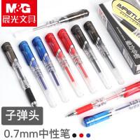 晨光中性笔商务办公加粗签字笔黑色水笔0.7MM GP1111 1盒12支