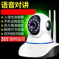 电子监控器 创意实用无线远程监控摄像头家用智能手机wifi电子礼品SN6816