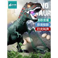 电动恐龙玩具塑胶软仿真动物儿童大号男孩行走遥控霸王龙模型套装