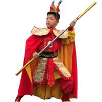 孙悟空万圣节演出服齐天大圣套装美猴王服装西游记舞台道具 普通款全套(双层大披风送面具) 100cm