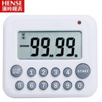 汉时钟表 电子倒计时器 TIMER 精工厨房定时器提醒器闹钟HT01  此款计时器铃声约为65-75分贝,测试仪器、测试环境均会 导致分贝值有偏差,以上数据仅供参考