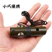 便携应急指南针放大镜手电筒温度计户外求生用品7合1口哨多功能