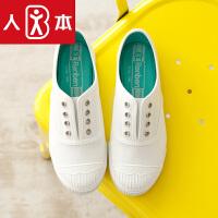 人本帆布鞋女贝壳头文艺小白鞋 春季薄款透气 学生一脚蹬平底板鞋