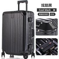 行李箱万向轮男女拉杆箱旅行箱学生28寸铝框潮20寸复古皮箱子