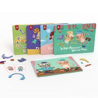 Pinwheel 儿童磁性拼图女孩换装磁力贴男孩早教儿童益智玩具3-6岁